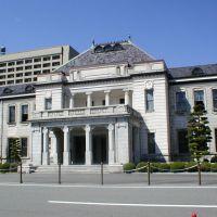 山口県政資料館, Хаги