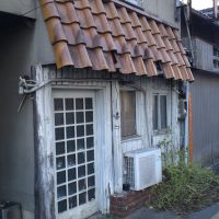 "湯田温泉の街角より。Street corner in Yuda Onsen-cho. ""Onsen"" is the meaning of a hot spring., Хаги"