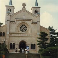 火事以前のザビエル記念聖堂, Хофу