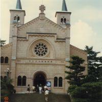 火事以前のザビエル記念聖堂, Шимоносеки