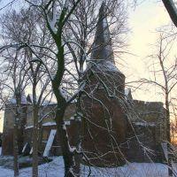 Horn Castle 3, Керкрад