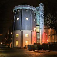 Bonnefantenmuseum  - Maastricht, Маастрихт
