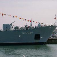 Russische Marine im Hafen Den Helder ..., Ден-Хельдер