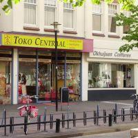 toko sentral, Zeist Belanda, Зейст