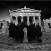 Angry Skies ...., Афины