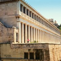 A walk in Athens - Stoa of Attalos, Афины