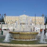Hellenic Parliament, Athens, Афины