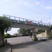 Railroad bridge, Гагра