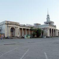 ЖД вокзал, Гали