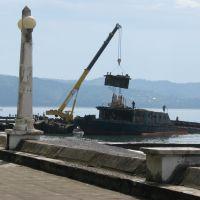 Утилизация кораблей, Гали