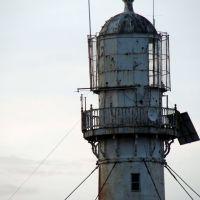 Sukhumi lighthouse, Гали