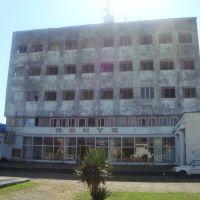 Здание почты, Гудаута