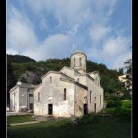 Abkhazia. New Athos. Church of St. Apostle Simon the Zealot., Новый Афон