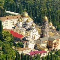 Симоно-Кананитский монастырь. Новый Афон, Новый Афон