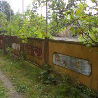 мой дом переулок багратиони, Очамчиров
