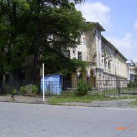 School # 17, Очамчиров
