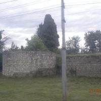 крепостная стена, Пицунда