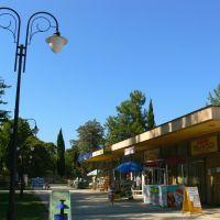 Курортный бульвар, Пицунда