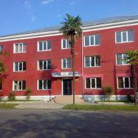kobuleti professional education center, Кобулети