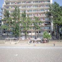 kobuleti 1998  ქობულეთი, Кобулети