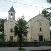Церковь в г.Кобулети, Кобулети