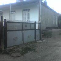 Abastumani, Gias, Абастумани