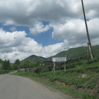 Abastubani village, Абастумани