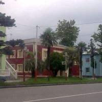 hotel in abasha, Абаша
