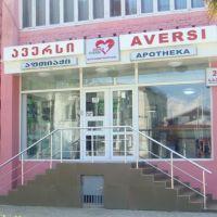 Aversi-Abasha, Абаша