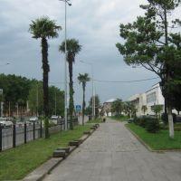 აბაშა/Abasha town. Samegrelo region, Georgia, Абаша