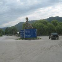 ამბროლაური/Ambrolauri town, Racha region, Georgia, Амбролаури