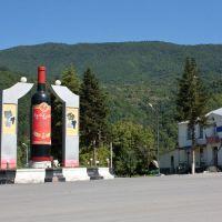 Ambrolauri. Monument to wine Khvanchkara, Амбролаури