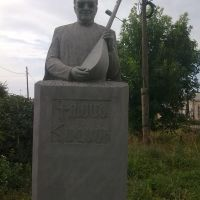 Gusan Havasi, Ахалкалаки