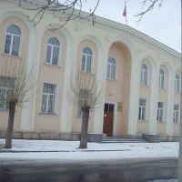 Ռեսուրս կենտրոն, Ахалкалаки