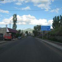 ახალქალაქი/Akhalkalaki town. Javakheti region, Georgia, Ахалкалаки