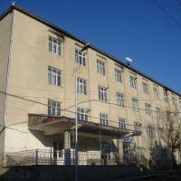 Armenian school, Ахалцихе