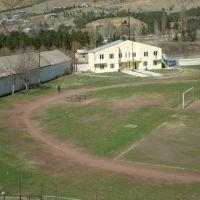 Stadium, Ахалцихе