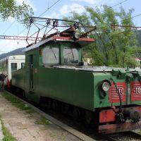 მთის მატარებელი (კუკუშკა)/ Local Train/ горнуй поезд, Бакуриани