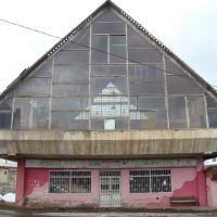 Building in Bakuriani, Бакуриани