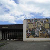 Bolnisi. Former cinema, Болниси