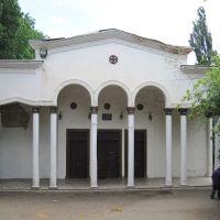 Bolnisi park, Болниси