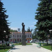 Nikoloz Baratishvili Park, Gori, Гори