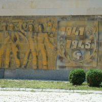 Gori War Memorial, Гори