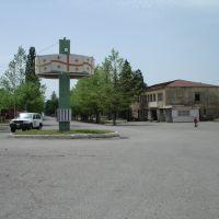 dzhvari centre, Джвари