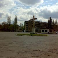 Djvari center, Джвари