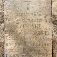 Savvidis Charalambos, Дманиси