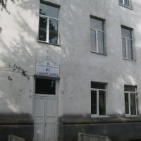 7 საჯარო სკოლა, Зестафони
