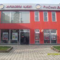 ProCredit Bank Zestaponi Branch, Зестафони