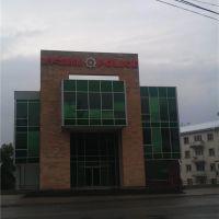 ზესტაფონის პოლიცია (ახალი შენობა), Зестафони
