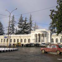 Zug - la gare, Зугдиди